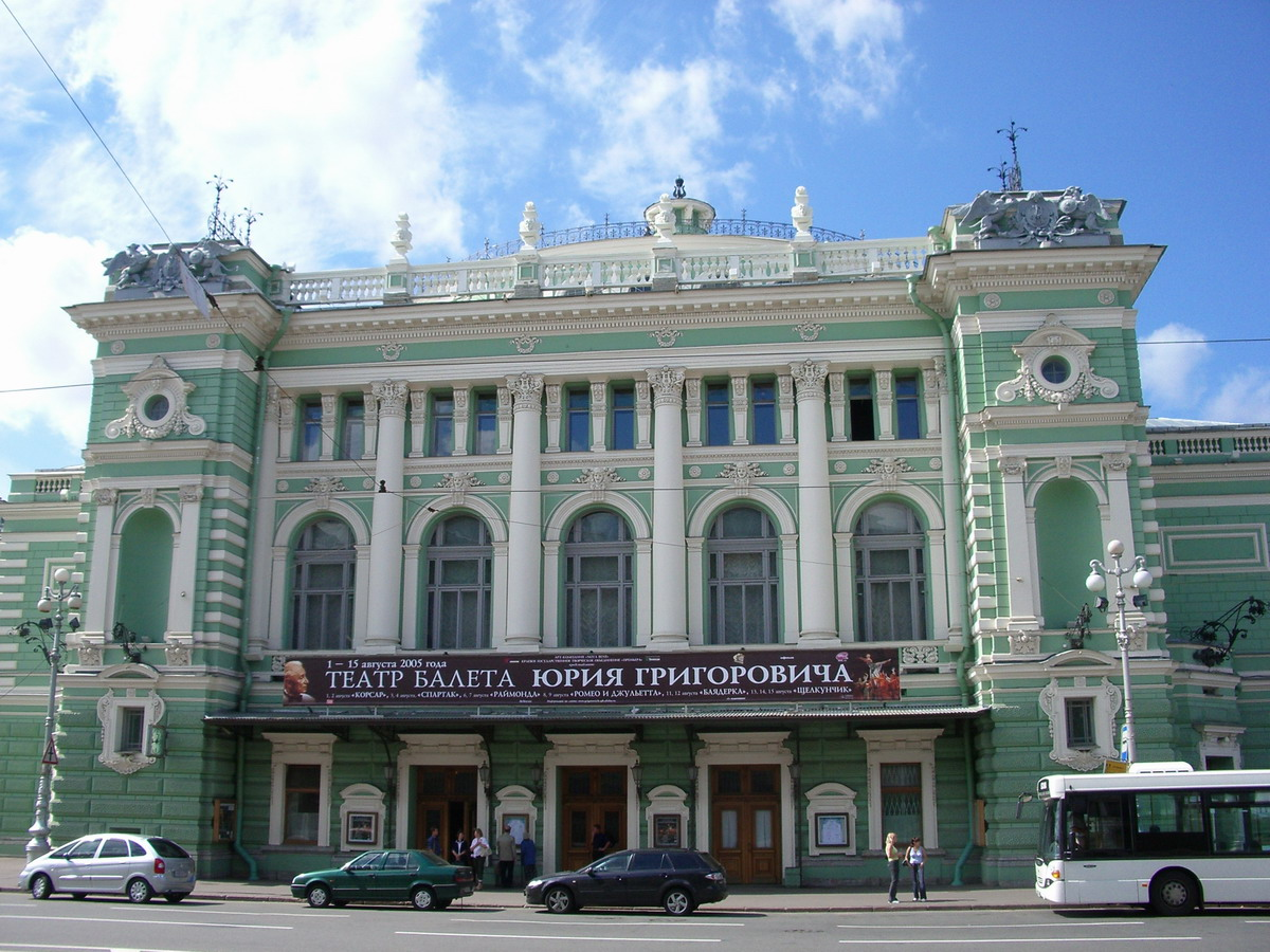 Pitertsy, tell me, please, how to get to the Mariinsky Theater
